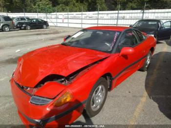 Salvage Dodge Stealth